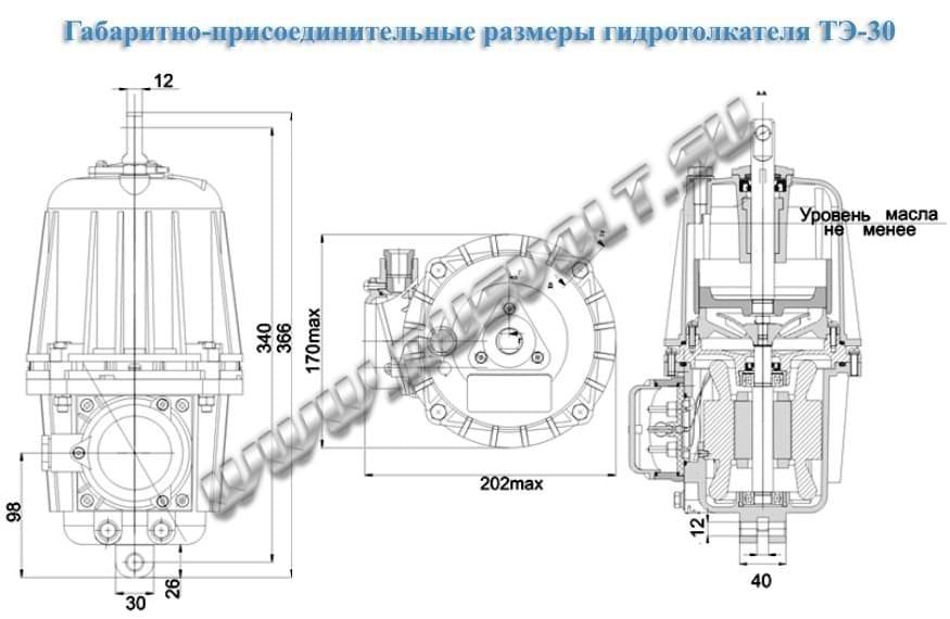 гидротолкателя ТЭ-30