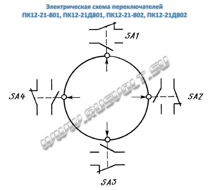 Электрическая схема крестовых