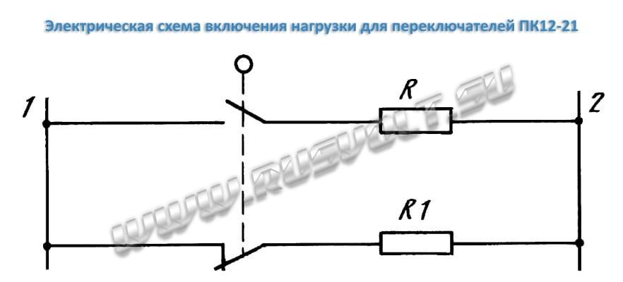 схема для крестовых