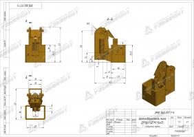 Чертеж щеткодержателя ДРПрс1 (ДГМ) 16х25 тип 1