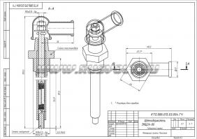Чертеж щеткодержателя типа ЭМЩ2А-80 (пластик) в сборе с ЗИП.20-03СБ