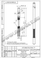 Чертеж ЗИП.20-03СБ для щеткодержателя типа ЭМЩ2А-80